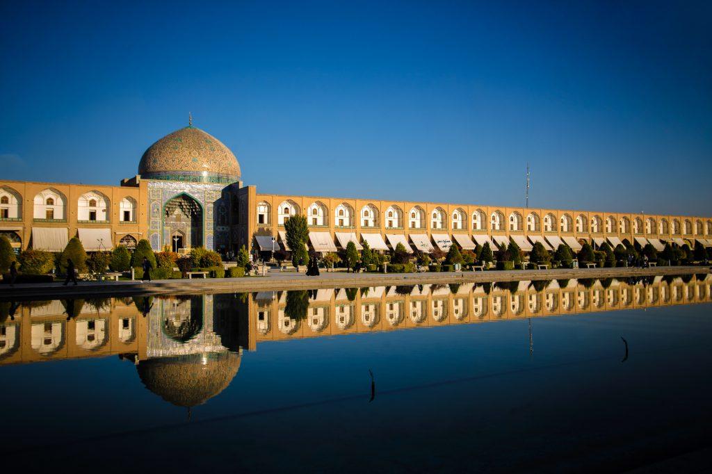 Isfahano centras